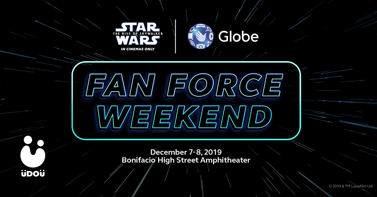 Globe's Fan Force Weekend U Do U Header