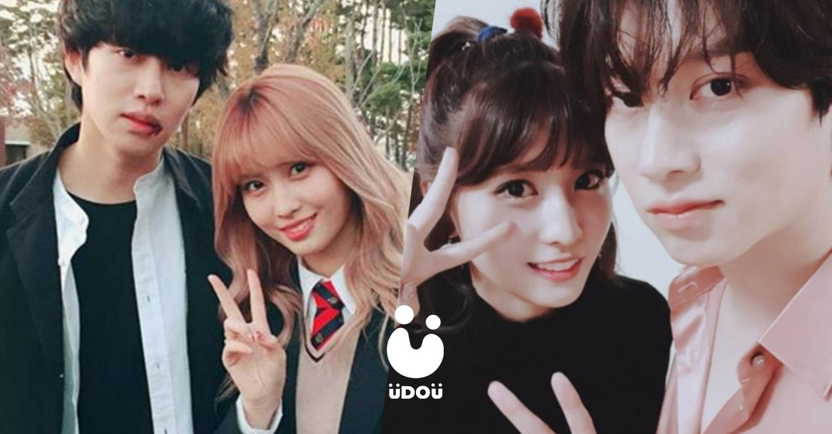 TWICE Momo and Super Junior Heechul U Do U Header