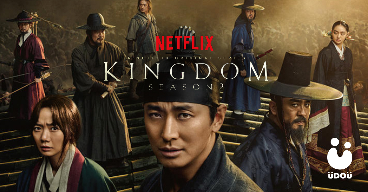 Official poster for Kingdom Season 2