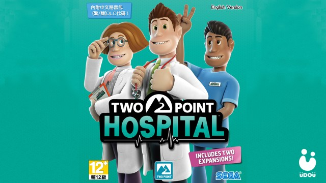 two-point-hospital-by-SEGA.jpeg