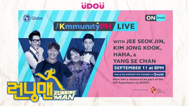 running-man-vlive-globe-kmmunity-ph-2020