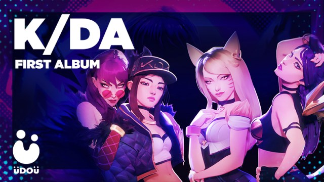 League of Legends' virtual K-pop group KDA is releasing its first album in November