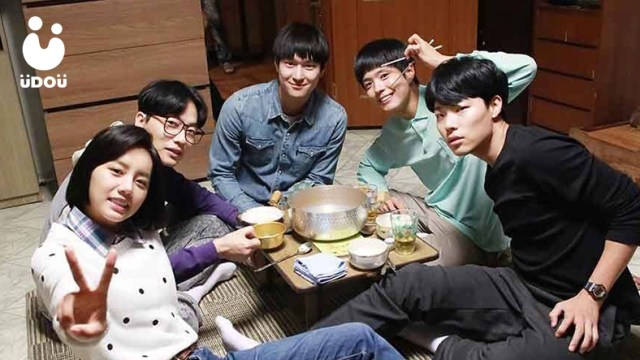 Reply 1988 udou 2020