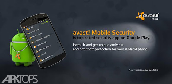 avast mobile security software download