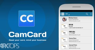 Camcard business card reader v75020160819 cracked apk the latest version of camcard business card reader for android if every day you get a lot of business cards from different stores and you like all these reheart Images