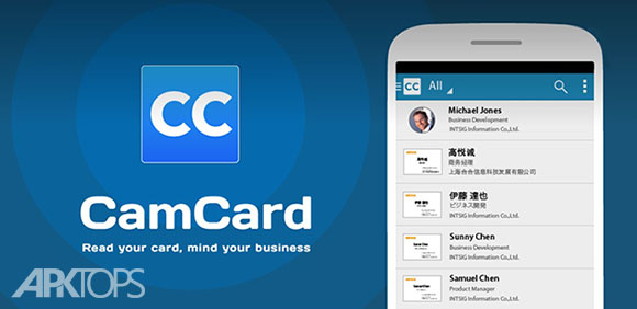 Camcard business card reader pro v722020170322 apk is camcard business card reader pro v722020170322 apk is available udownloadu reheart Images