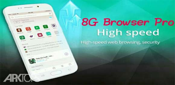 8G Browser Pro Small Fast & Offline v1 5 Apk is Available