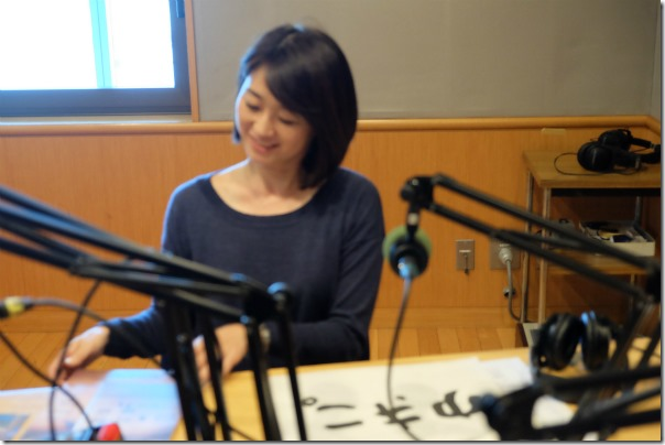 FMヨコハマ/FM COCOLO『SUNSTAR WEEKEND JOURNEY』出演