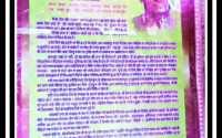 अभिनंदन पत्र पार्ट 2, प्रशस्ति पत्र, अभिनंदन पत्र लेखन का प्रारूप, अभिनंदन पत्र कैसे लिखें, अभिनंदन पत्र लेखन, अभिनंदन पत्र प्रारूप, सम्मान पत्र प्रारूप, सम्मान पत्र, सम्मान पत्र लेखन, अभिनंदन पत्र इन हिंदी, सम्मान पत्र इन हिंदी, विदाई सम्मान पत्र, मेमेंटो कैसे लिखें, मेमेंटो लेखन, मेमेंटो लेखन प्रारूप, मेमेंटो, abhinandan patra, abhinandan patr lekhan, abhinandan patra kaise likhen, abhinandan patra lekhan, abhinandan patra prarup, samman patra prarup, samman patra, samman patra lekhan, abhinandan patra in hindi, Memento, how to write Memento, Memento sample, Memento sample in hindi, Memento draft in hindi, Memento format in hindi, samman patra format, समाज सेवी के लिए सम्मान पत्र, समाज सेवी के लिए अभिनंदन पत्र, समाज सेवी के लिए मेमेंटो, मोमेंटो, मोमेंटो नमूना, मोमेंटो ड्राफ्ट इन हिंदी, memento for samajsevi in hindi,