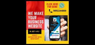 तुमच्या व्यवसायाची वेबसाईट मिळवा फक्त ₹449/- मध्ये