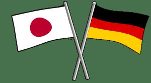 Übersetzer Japanisch Deutsch