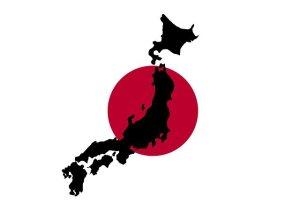 Übersetzer Japanisch Muttersprachler