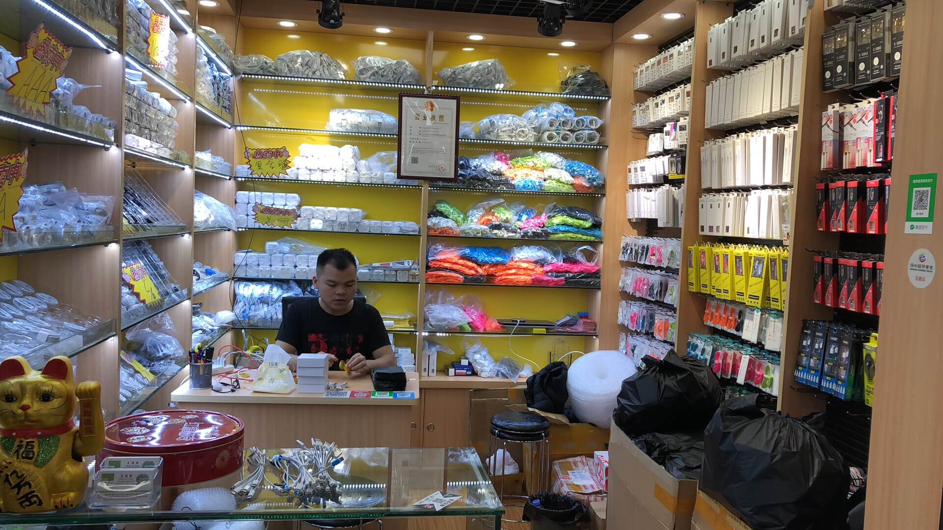 China Mobile Accessories Suppliers