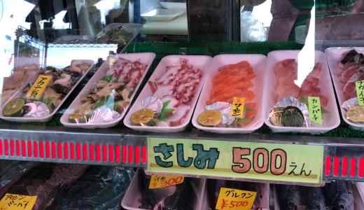 南城市奥武島にある【いまいゆ市場】で新鮮刺身を買う。