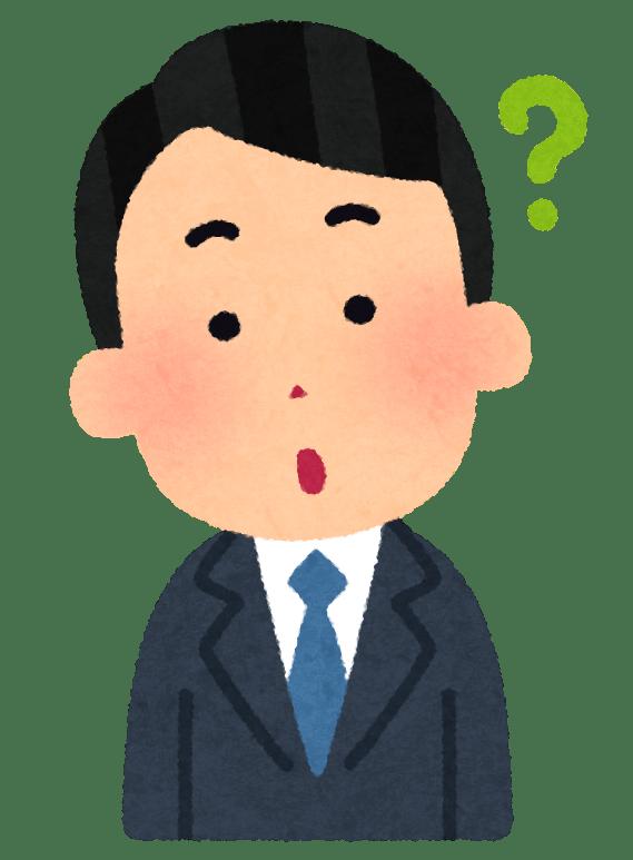 https://i0.wp.com/uelog-okinawa.com/wp-content/uploads/2020/03/35e5b66abe58da8ebd61ff5b8148468c.png?w=680&ssl=1