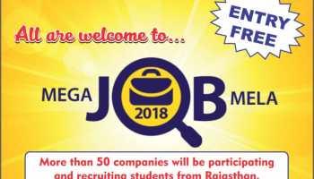 UEM Jaipur is organising the biggest platform for recruitment of