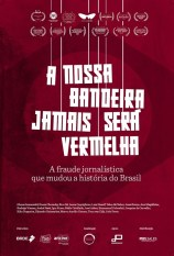 4º Festival Cinema de Rua de Remígio (7)