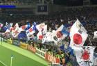 日本の応援団