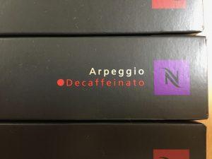 アルペジオのデカフェ