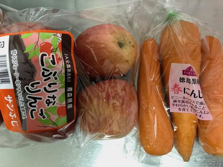 今日のスムージー 2017.05.01. 今回は春ニンジンとリンゴのスムージー