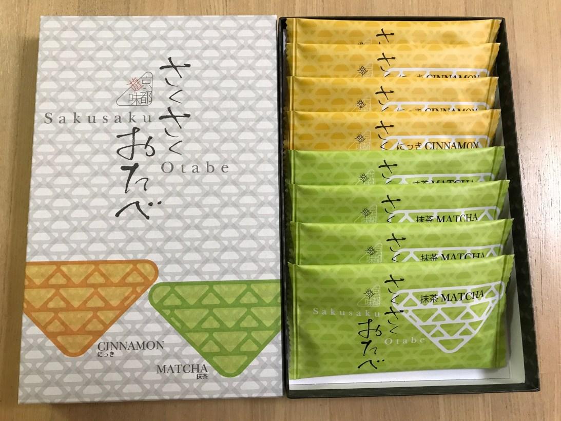 京都のお土産でいただいた「さくさくおたべ」を食べて、「にっき」と「シナモン」の違いを知った