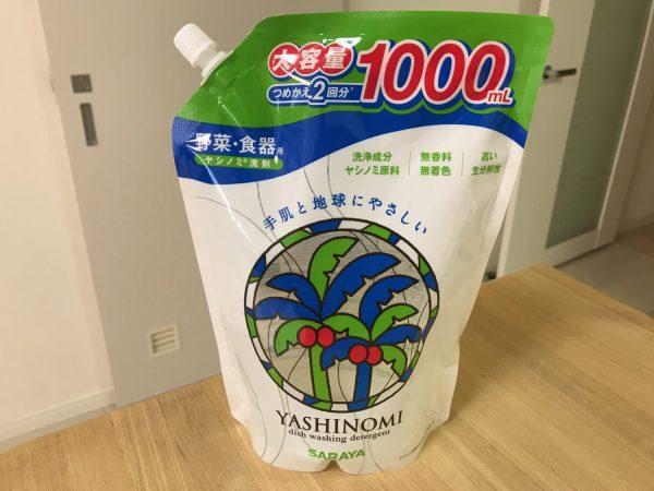 SARAYA ヤシノミ洗剤