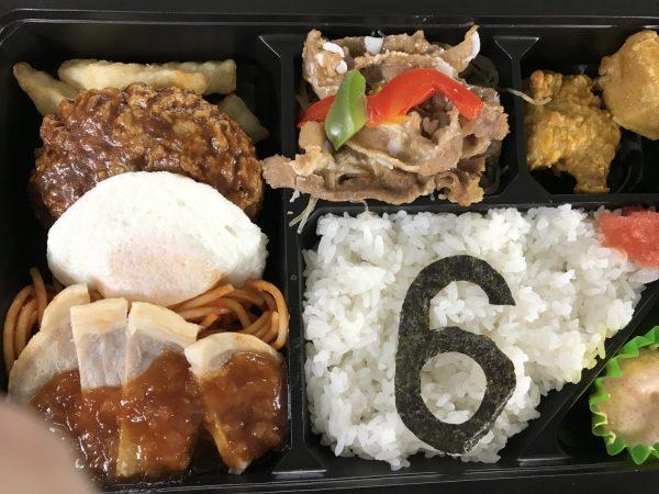 坂本勇人 お弁当