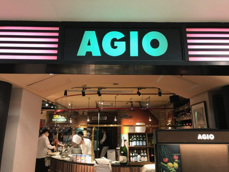 AGIO 伊勢丹新宿店でランチ イタリアンを食べたくなって、ピッツァとパスタをおいしくいただきました