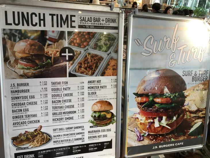 J.S. BURGERS CAFE ルミネ池袋店で、ダイエット中にバーガーをランチで食べる