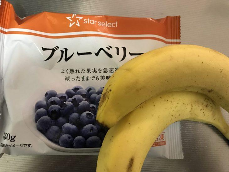 今日のスムージー 2017.08.30. ブルーベリーとバナナのパープルスムージー くるりん、久しぶるの「おかわり」