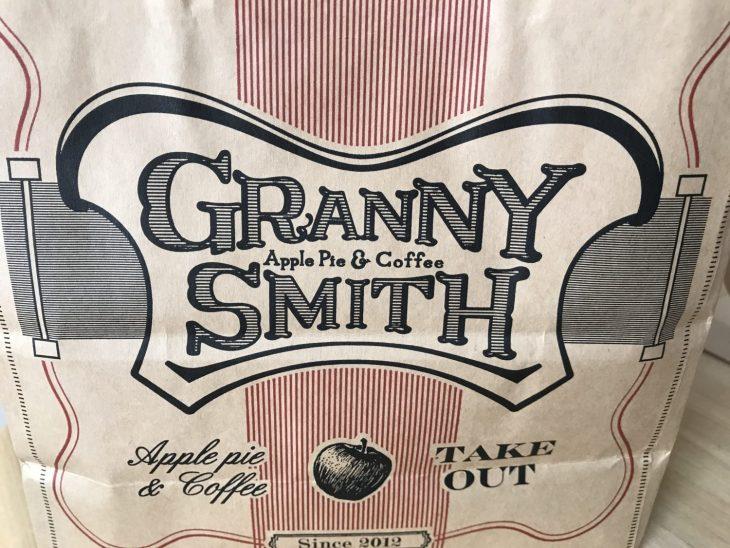骨董通りの Granny Smith(グラニースミス)で「モンブラン アップルパイ」をチョイスしていました