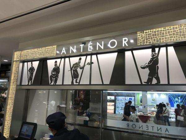 ANTENOR(アンテノール)