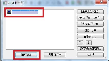 FTPでWordPressアップロード