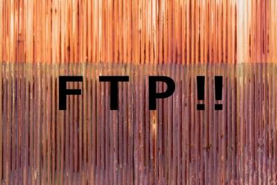 FTPソフトでWordPressをインストールする方法