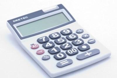 【原価・売価・粗利率】が、計算しなくても簡単に出る電卓!