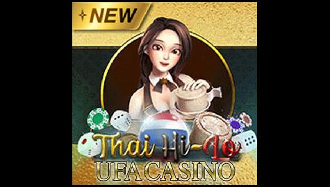 ไฮโลออนไลน์ รีวิวทดลองเล่นผ่าน UFACasino เว็บคาสิโนออนไลน์ชั้นนำของไทย