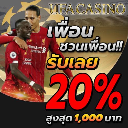 UFACasino-Promotion1