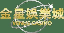 UFABET Venus Casino