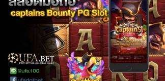 Slot captains Bounty