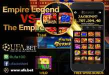 Empire Legend VS The Empire