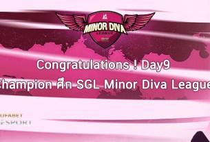 Minor Diva