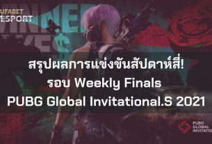 Weekly Finals