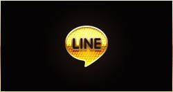 ទំនាក់ទំនងតាមរយៈ LINE
