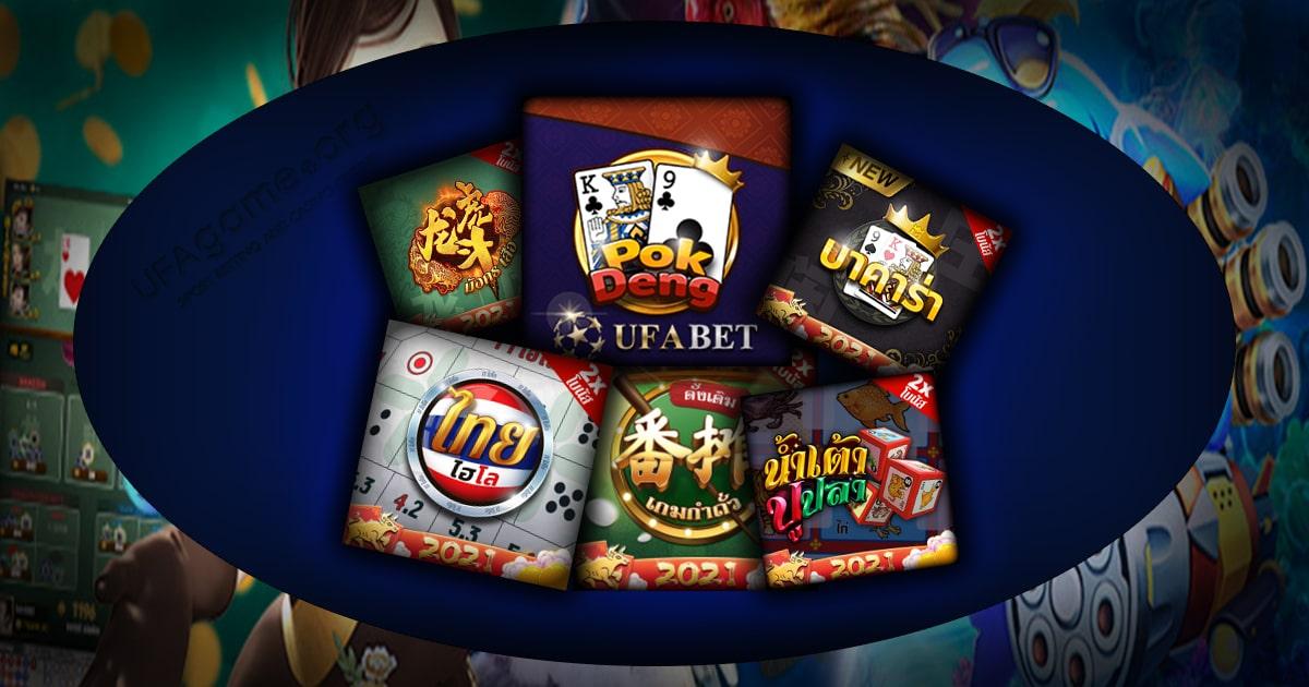 kingmaker เกมคาสิโนที่เปิดให้บริการ ทุกเกมเหมาะกับผู้เล่นในไทย