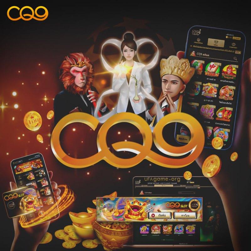 CQ9 Slot ค่ายเกม UFABET