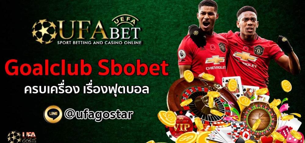 Goalclub Sbobet