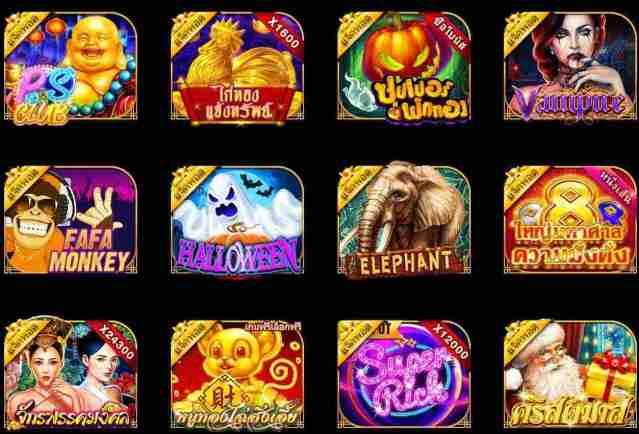 เกมสล็อตออนไลน์ slot online th