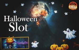 Halloween Slot ยูฟ่าสล็อต