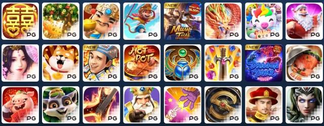 เกมสล็อตมือถือ จาก PG slot