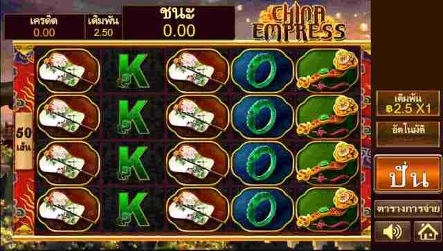 สล็อต UFA China Empire สล็อตออนไลน์จากค่าย UFA